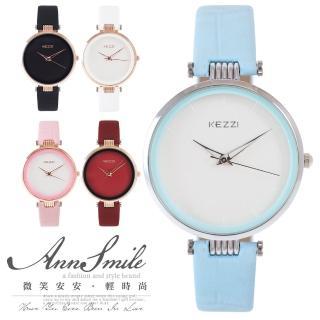 【微笑安安】香港品牌KEZZI*氣質簡約素面皮帶女錶(共5色) 推薦  微笑安安