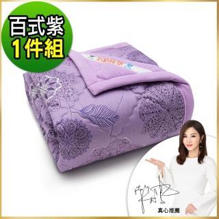 【卓瑩】遠紅外線冬季毯被(網路限定版-黃金花)強力推薦  卓瑩