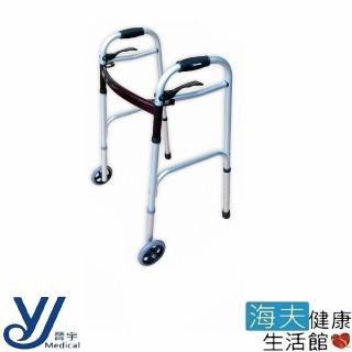 【晉宇 海夫】仲群維機械式助行器 未滅菌 拉把式 雙煞 有輪 助行器(D4-0057)  晉宇 海夫