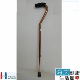【海夫健康生活館】好家醫療用手杖 未滅菌 台灣製 鋁合金 可調 問號型 單拐(B306)  海夫健康生活館