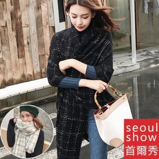【Seoul Show首爾秀】小香風格子加厚仿羊絨圍巾披肩(防寒保暖)  Seoul Show首爾秀