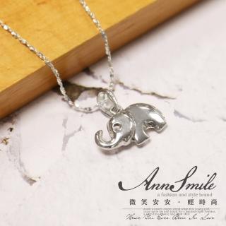 【微笑安安】立體大象925純銀項鍊  微笑安安