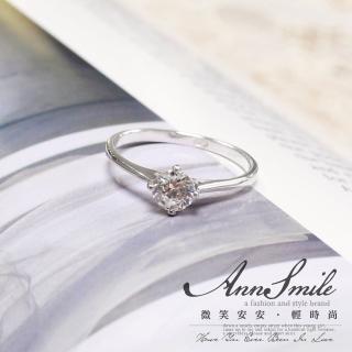 【微笑安安】經典單鑽夾鑲八心八箭鋯石925純銀戒指真心推薦  微笑安安