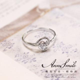 【微笑安安】鏤空愛心八心八箭鋯石925純銀戒指  微笑安安