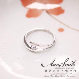 【微笑安安】鏤空夾鑲八心八箭鋯石925純銀戒指強力推薦  微笑安安