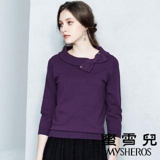【mysheros 蜜雪兒】羅紋領蝴蝶結針織衫(紫)  mysheros 蜜雪兒