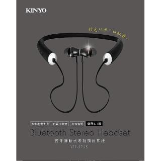 【KINYO】運動磁吸式藍牙耳機麥克風(藍牙耳機麥克風)強力推薦  KINYO