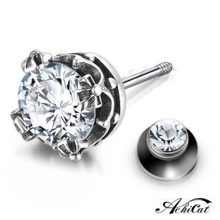 【AchiCat】925純銀耳環 神聖皇冠 栓扣式耳環 抗過敏鋼耳針 GS7038 推薦  AchiCat