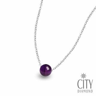 【City Diamond 引雅】天然深紫水晶單顆項鍊(手作設計系列) 推薦  City Diamond 引雅