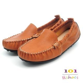 【101玩Shoes】mit. 手縫後鬆緊乳膠舒適平底鞋(棕色.36-40號)好評推薦  101玩Shoes