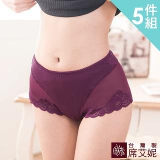 【SHIANEY 席艾妮】台灣製造 女性蕾絲中高腰內褲 性感透膚素面緹花純色 台灣製造 No.7703(5件組)  SHIANEY 席艾妮