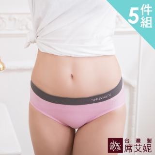 【SHIANEY 席艾妮】台灣製造 超彈力 女性低腰內褲 棉質舒適 亮彩繽紛 no.6819(5件組)推薦折扣  SHIANEY 席艾妮