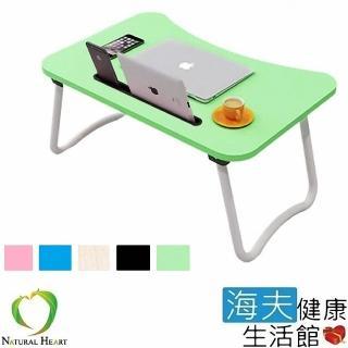 【海夫健康生活館】Nature Heart 新型 床上 摺疊 收納桌 懶人桌(R0112)推薦折扣  海夫健康生活館