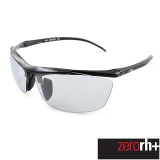 【ZeroRH+】義大利 STYLUS 變色安全防爆運動太陽眼鏡(亮黑色 RH851_57) 推薦  ZeroRH+