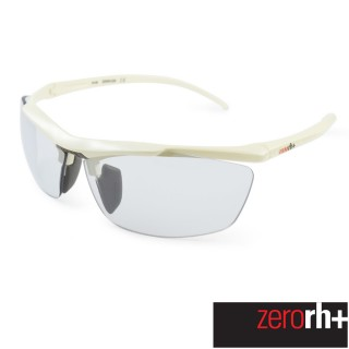 【ZeroRH+】義大利 STYLUS 變色安全防爆運動太陽眼鏡(象牙白 RH851_58)  ZeroRH+
