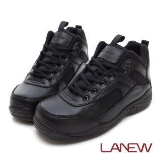 【La new】安底系列 鋼頭安全鞋(男224011030)強力推薦  La new
