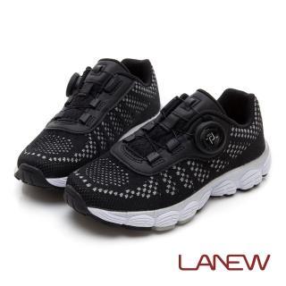 【La new】輕量旋轉釦慢跑鞋(童224690130) 推薦  La new