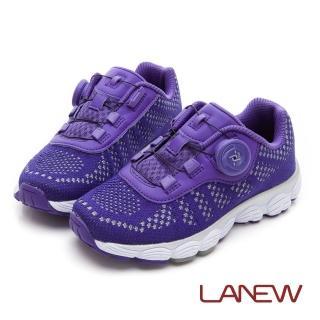 【La new】輕量旋轉釦慢跑鞋(童224690170)強力推薦  La new