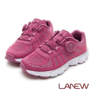 【La new】輕量旋轉釦慢跑鞋(童224690150)推薦折扣  La new