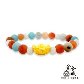 【金合城】金元寶串珠手環 MPEA071(招財元寶!)強力推薦  金合城