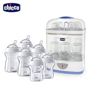 【chicco】2合1電子蒸氣消毒鍋+天然母感兩倍防脹玻璃奶瓶4大2小組好評推薦  Chicco