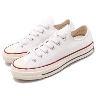 【CONVERSE】帆布鞋 All Star 70 低筒 運動 男女鞋 經典款 基本 三星黑標 穿搭 情侶鞋 白 米白(162065C)  CONVERSE