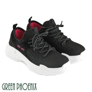 【GREEN PHOENIX波兒德】仿壓格紋透氣織布綁帶輕量休閒鞋(黑色)真心推薦  GREEN PHOENIX波兒德