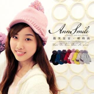 【微笑安安】MIT彩紗球球帽簷款雙層針帽毛帽(8色)強力推薦  微笑安安