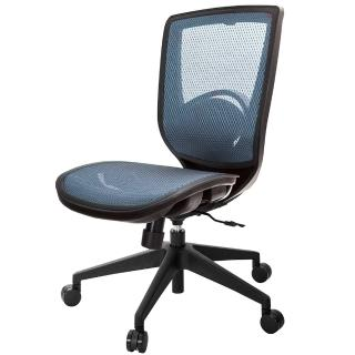 【吉加吉】GXG 短背全網 電腦椅 /無扶手(TW-81X6ENH)好評推薦  吉加吉