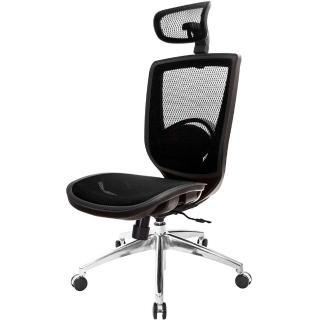 【吉加吉】高背全網 電腦椅 鋁腳/無扶手(TW-81X6LUANH) 推薦  吉加吉