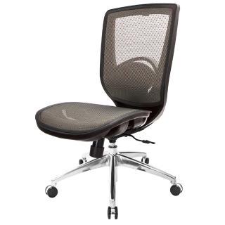 【吉加吉】GXG 短背全網 電腦椅 /鋁腳/無扶手(TW-81X6LUNH)  吉加吉