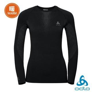 【ODLO】女 銀離子抗菌 保暖型運動長袖內層衣(黑)好評推薦  ODLO