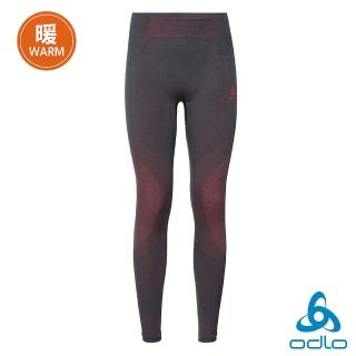 【ODLO】女 銀離子抗菌 保暖型運動內層長褲(灰粉)  ODLO