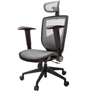 【吉加吉】GXG 高背全網 電腦椅 /摺疊扶手(TW-81X6EA1)  吉加吉