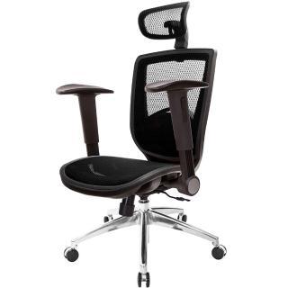 【吉加吉】高背全網 電腦椅 鋁腳/摺疊扶手(TW-81X6LUA1)好評推薦  吉加吉