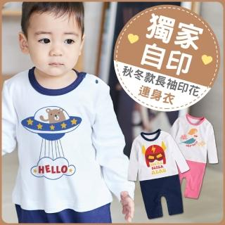 【Baby童衣】獨家自印 秋冬款長袖印花連身衣 66342(共6色)好評推薦  Baby童衣