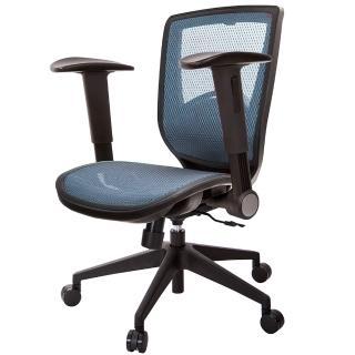 【吉加吉】短背全網 電腦椅/摺疊扶手(TW-81X6E1)  吉加吉