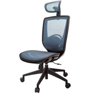 【吉加吉】GXG 高背全網 電腦椅 /無扶手(TW-81X6EANH)強力推薦  吉加吉