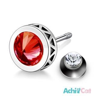 【AchiCat】925純銀耳環 復古圓錐 栓扣式耳環 抗過敏鋼耳針 GS7076真心推薦  AchiCat