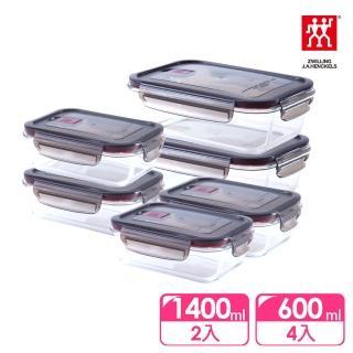 【ZWILLING 德國雙人】耐熱玻璃保鮮盒6件組 推薦  ZWILLING 德國雙人