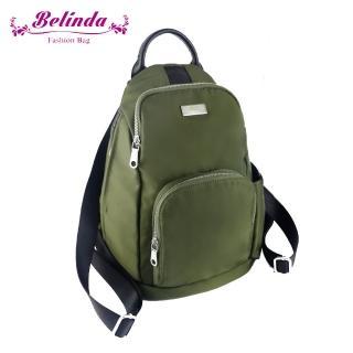 【Belinda】環遊世界真皮尼龍後開防盜後背包-三色  Belinda