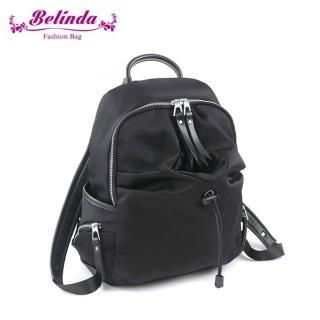 【Belinda】瓶中信真皮尼龍後背包-三色  Belinda