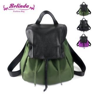 【Belinda】俏麗洋裝真皮尼龍後背包-三色推薦折扣  Belinda