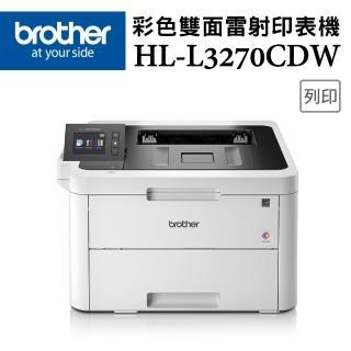 【Brother】HL-L3270CDW 彩色雙面無線雷射印表機 推薦  Brother