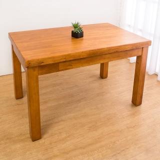 【Bernice】亞歷4.3尺柚木色實木餐桌 推薦  Bernice