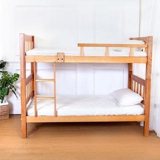 【Bernice】卡特爾3.5尺實木雙層床架  Bernice