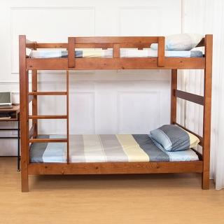 【Bernice】尼凱3.5尺實木雙層床架(胡桃色) 推薦  Bernice