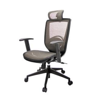 【吉加吉】GXG 高背全網 電腦椅 /升降扶手(TW-81X6EA5) 推薦  吉加吉