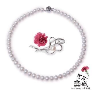 【金合城】天然淡水珍珠7-8mm珠串(送珍珠胸針)  金合城