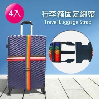 【VENCEDOR】行李箱固定加厚綁帶-4入(7色可選) 推薦  VENCEDOR